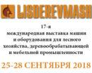 Компания Пребена-Украина посетит выставку LISDEREVMASH 2018